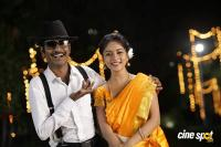 Maanik Movie Latest Stills (7)