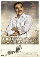 Yatra Movie New Posters (1)