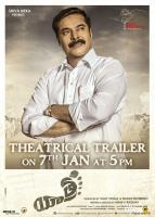 Yatra Movie New Posters (2)