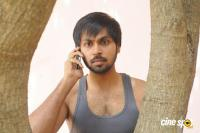 Rowdy Bhai Movie Stills (9)