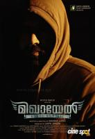 Mikhael Movie Posters (1)