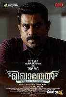 Mikhael Movie Posters (11)