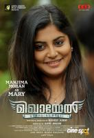 Mikhael Movie Posters (14)