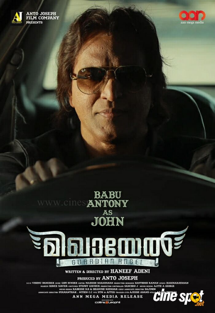 Mikhael Movie Posters (15)