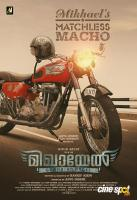 Mikhael Movie Posters (16)