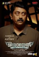 Mikhael Movie Posters (19)