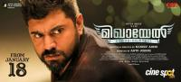 Mikhael Movie Posters (7)