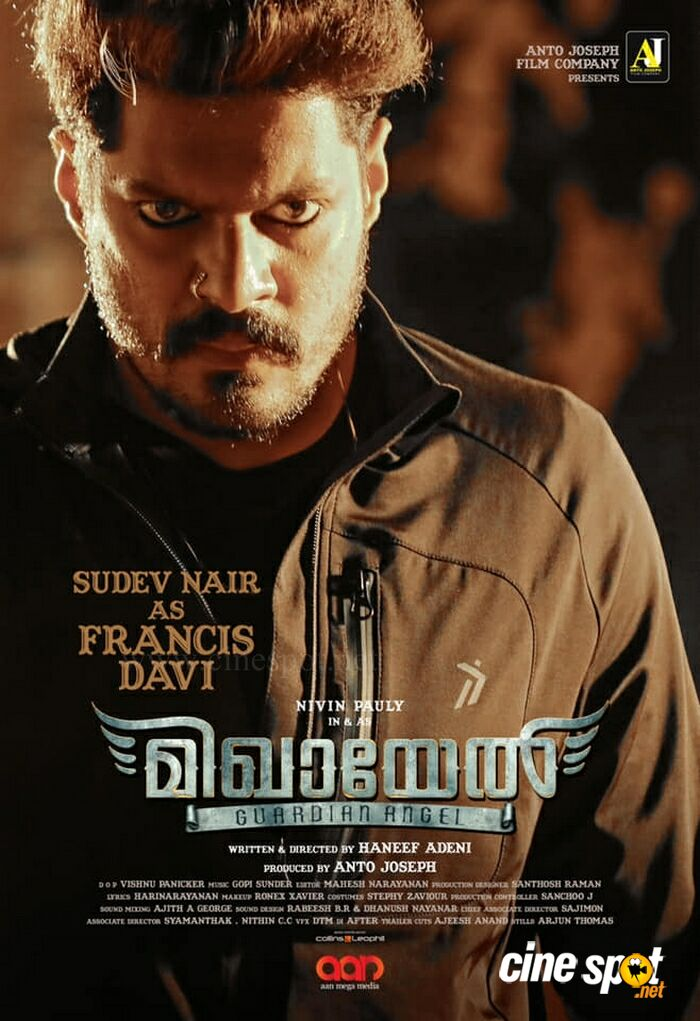 Mikhael Movie Posters (8)