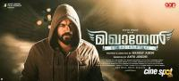 Mikhael Movie Posters (9)