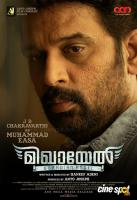 Mikhael Movie Posters (12)