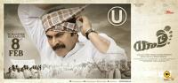 Yatra Movie Release Date Poster