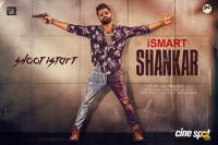 iSmart Shankar Movie Poster (1)