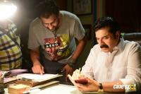 Yatra Working Photos (15)