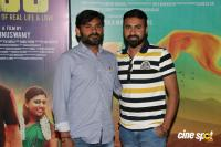 Reel Movie Press Meet Photos