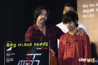 Thadam Audio Launch (29)