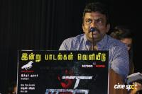 Thadam Audio Launch (32)