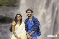 Mouname Ishtam Telugu Movie Photos