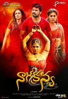 Naga Kanya Telugu Movie Posters