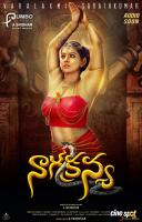 Naga Kanya Actress Varalaxmi First Look Posters