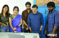 Nee Kosam Movie Song Launch Photos (3)