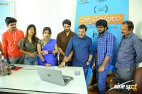 Nee Kosam Movie Song Launch Photos (4)