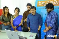 Nee Kosam Movie Song Launch Photos (2)
