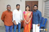 Hungry Wolf Production No 1 Movie Pooja Photos