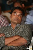 Where Is The Venkata Lakshmi Audio Launch (20)