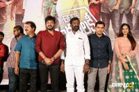Where Is The Venkata Lakshmi Audio Launch (24)
