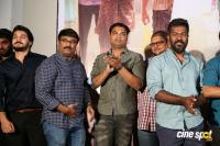 Where Is The Venkata Lakshmi Audio Launch (25)
