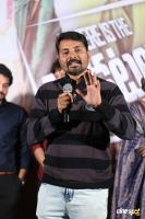 Where Is The Venkata Lakshmi Audio Launch (30)
