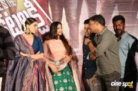 Where Is The Venkata Lakshmi Audio Launch (31)