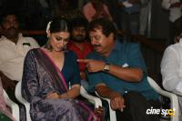 Where Is The Venkata Lakshmi Audio Launch (5)