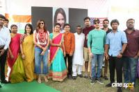Nayana Rara Intiki Movie Opening Photos