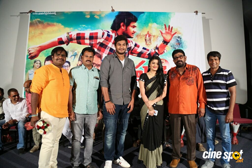 Prasnistha Movie Press Meet (20)
