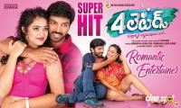 4Letters Movie Super Hit Posters (1)