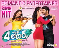 4Letters Movie Super Hit Posters (2)