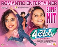 4Letters Movie Super Hit Posters (3)