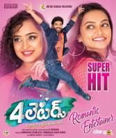 4Letters Movie Super Hit Posters (4)