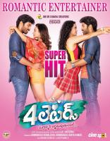 4Letters Movie Super Hit Posters (5)