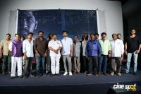 IIT krishnamurthy Teaser Launch Photos