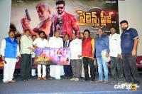Silence Please Movie Audio Launch Photos