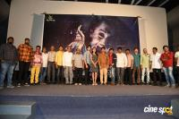 Swayam Vedha Movie Teaser Launch Photos