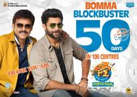 F2 Movie 50 Days Posters (1)