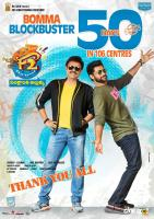 F2 Movie 50 Days Posters (4)