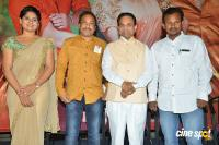 Premalayam Movie Audio Launch Photos
