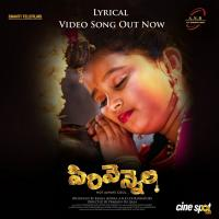 Sirivennela Telugu Movie Posters