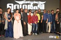 Udgharsha Movie Trailer Launch Photos