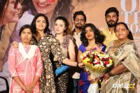 Sita On The Road Trailer Launch Photos