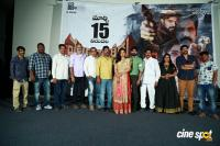 Pranam Khareedu Pre Release Event Photos
